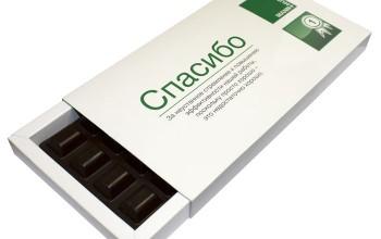 Корпоративные подарки из шоколада