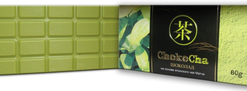 Японский зеленый шоколад