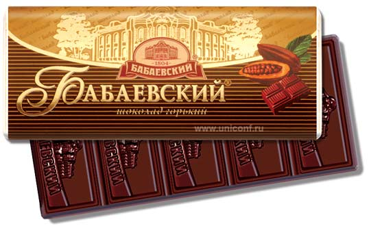 "Шоколад ""Бабаевский"""