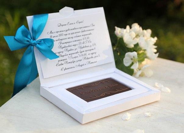 Шоколадное пригласительное на свадьбу