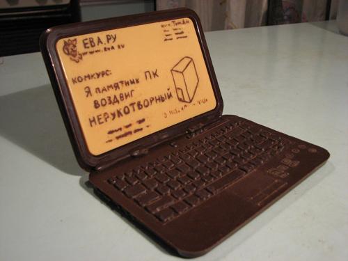 Шоколадный ноутбук